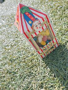 百味ビーンズの画像(おしゃれ ハリーポッターに関連した画像)