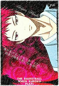 過去作/自作の画像(黒カコに関連した画像)