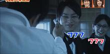 櫻井翔の画像(椎名桔平に関連した画像)