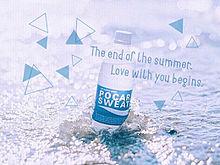君と夏の終わり プリ画像