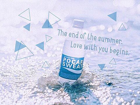 君と夏の終わりの画像(プリ画像)