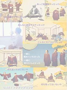O.N.E フジファブリック 歌詞画の画像(サントリーに関連した画像)