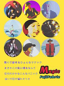 Magic フジファブリック 歌詞画の画像(フジに関連した画像)