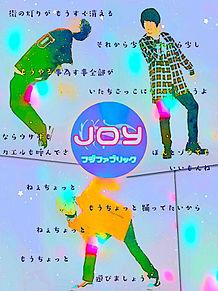 JOY フジファブリック  歌詞画の画像(フジに関連した画像)