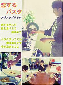 フジファブリック 恋するパスタ 歌詞画の画像(パスタに関連した画像)