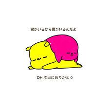 no titleの画像(くま ぬいぐるみ 顔に関連した画像)