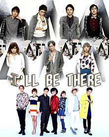 AAA 新曲 I'll be thereの画像(aaa新曲に関連した画像)