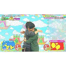 VS嵐 櫻葉❤💚 プリ画像