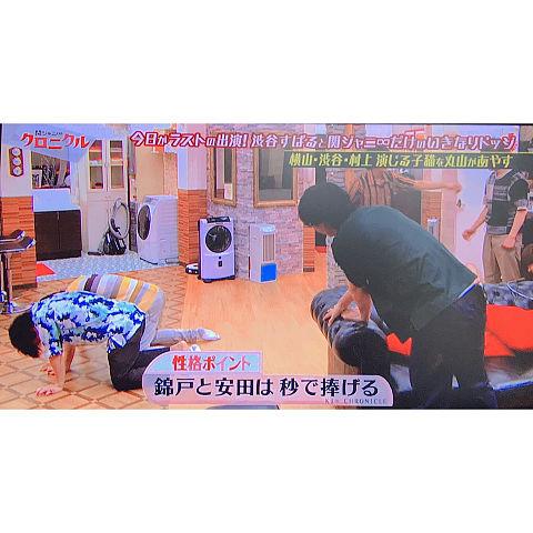 クロニクル 7/7 保存→ポチの画像(プリ画像)