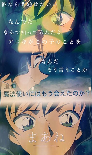 アニキの画像(プリ画像)