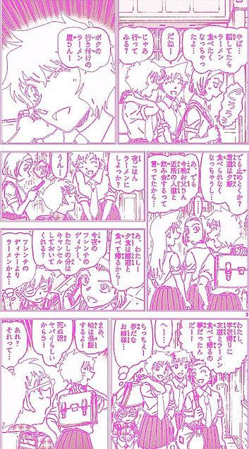 世良ちゃん壁紙の画像(プリ画像)