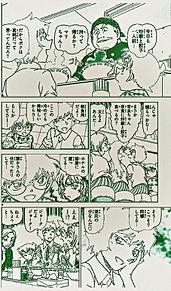 世良ちゃん壁紙 プリ画像