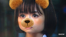 水ヤン snowクマの画像(プリ画像)