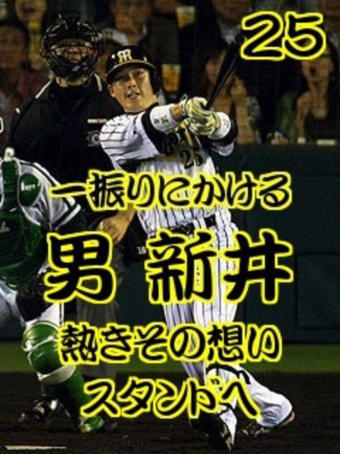新井貴浩の画像 p1_9