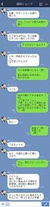 LI○E風リョーマ君との会話(笑) プリ画像