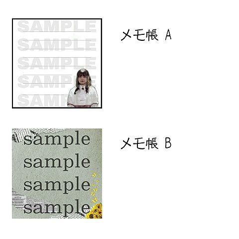 1st Concert オリジナルグッズの画像(プリ画像)