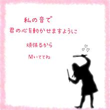 吹奏楽の画像(シルエットに関連した画像)