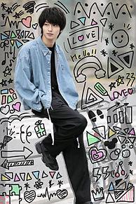 横浜流星の画像(ごちゃごちゃ加工に関連した画像)