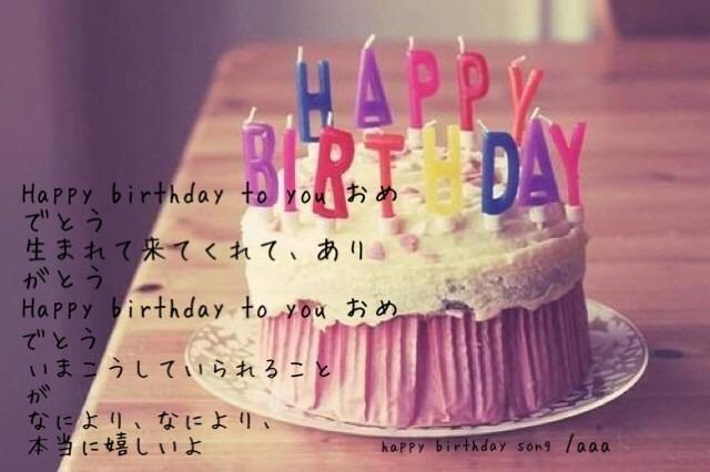 AAA Birthday songの画像集 [1] ...