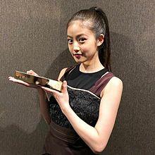 今田美桜 前髪の画像6点 完全無料画像検索のプリ画像💓byGMO