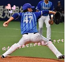 彩夏さんリク 砂田きゅんPart twoの画像(砂田毅樹に関連した画像)