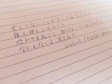 歌詞画→シルエットの画像(プリ画像)