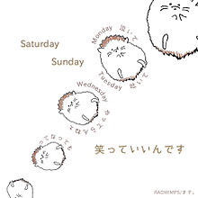 かわいい イラスト 野田洋次郎の画像28点|完全無料画像検索の