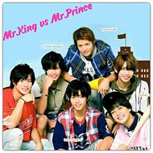 Mr.King vs Mr.Prince プリ画像