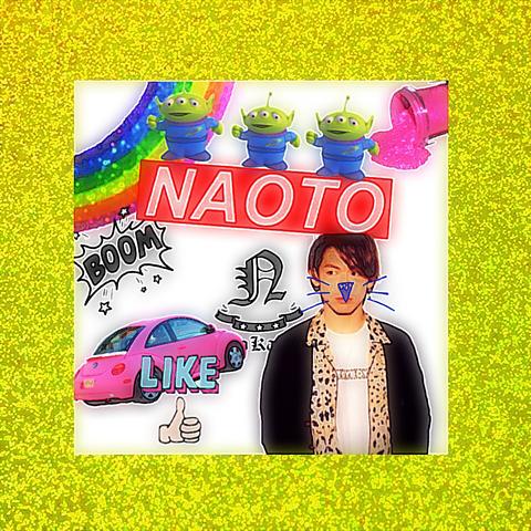 NAOTOの画像(プリ画像)