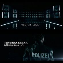 WESTED LOVE