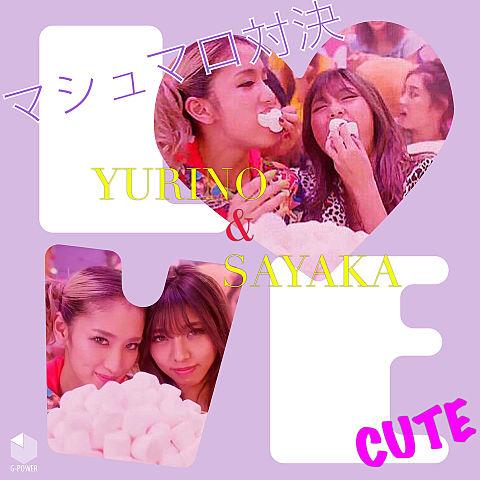 YURINOとSAYAKAの画像(プリ画像)