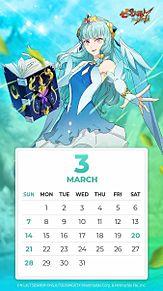 七つの大罪カレンダー プリ画像