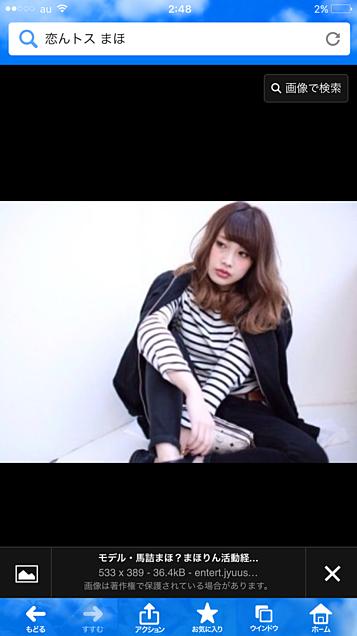 恋んトスシーズン4の画像(プリ画像)