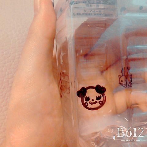 ペットボトルのラクガキ♡の画像(プリ画像)