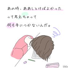 ズッキュン!!(๑º ロ º๑)➵💓💭 プリ画像