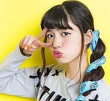 美愛ちゃん♡の画像(#愛ちゃんに関連した画像)