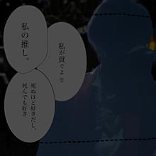 のんちゃん .の画像(summerに関連した画像)