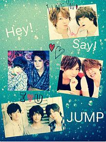 Hey! Say! JUMPの画像(山田涼介/中島裕翔に関連した画像)