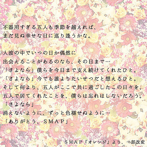 Thank you for...の画像(プリ画像)