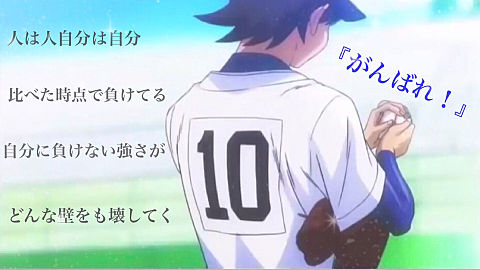 ノリはぴば!!の画像(プリ画像)