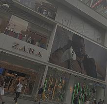 ZARAの画像(zaraに関連した画像)