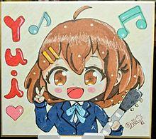【ミニ色紙】平沢唯『けいおん』の画像(けいおんに関連した画像)