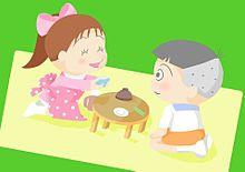タラちゃん&リカちゃんの画像(サザエさんに関連した画像)