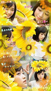 大原櫻子 真夏の太陽 プリ画像