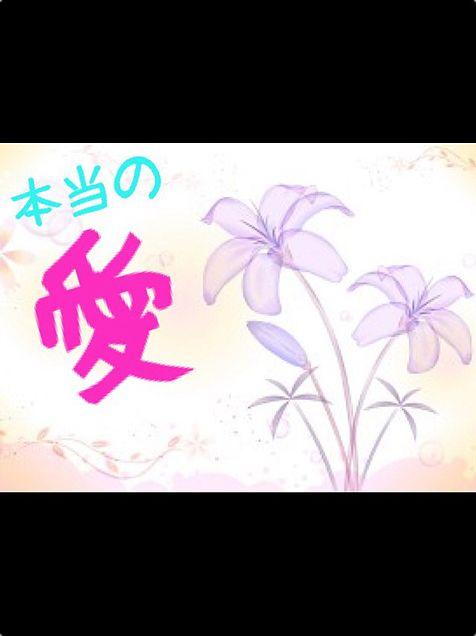 ゆりの花の画像(プリ画像)