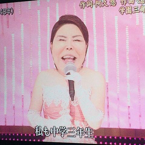 森昌子の画像 プリ画像