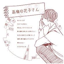 あかりのばくなんふぇす!の画像(プリ画像)