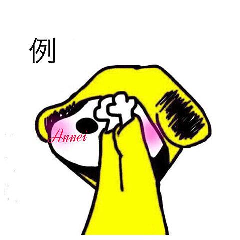 リクエストスヌーピーの画像(プリ画像)