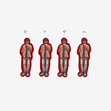 田中シングルの画像(8.6秒バズーカーに関連した画像)