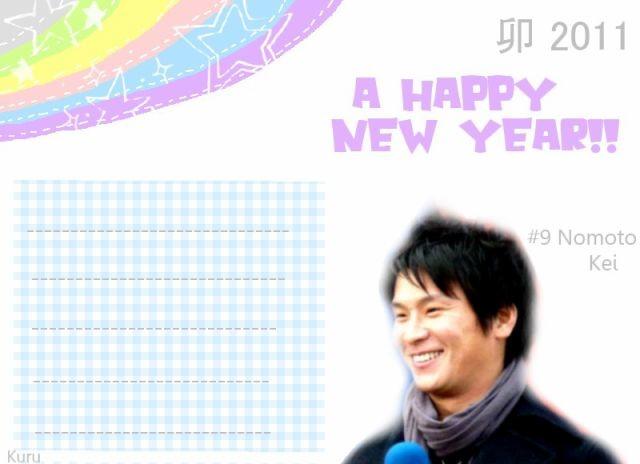 野本圭の画像 p1_25
